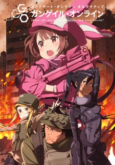 Sword Art Online Alternative: Gun Gale Online OST
