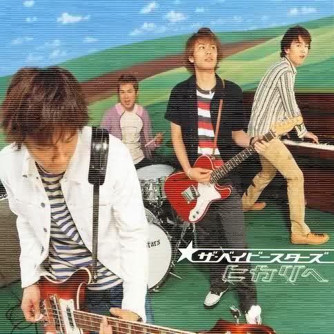 The Babystars – Hikari E