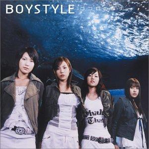 The Babystyle – Kokoro no Chizu
