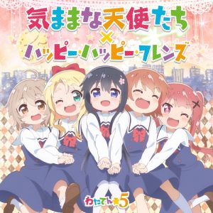 WataTen☆5 – Happy Happy Friends