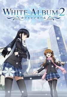 White Album 2 OST
