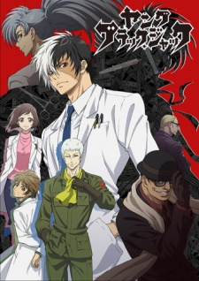 Young Black Jack OSTnime