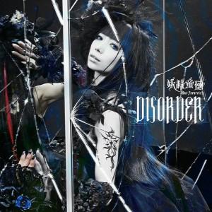 Yousei Teikoku – DISORDER