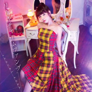 Yuka Iguchi – Little Charm Fang
