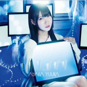 Yuuka Aisaka – Hikari, Hikari