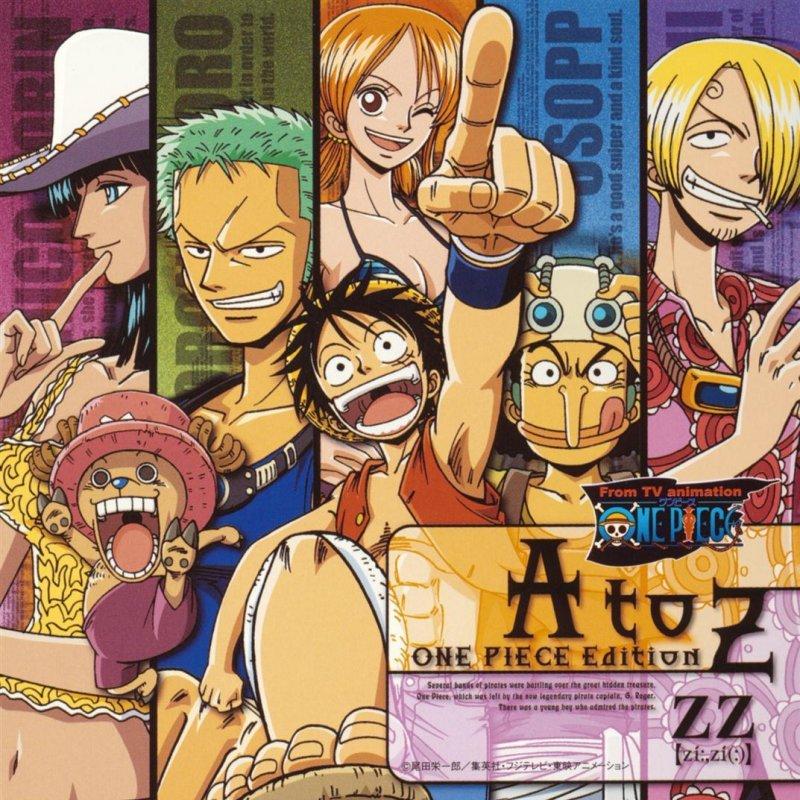 ZZ - A to Z