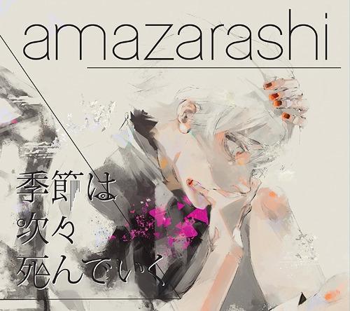 amazarashi - Kisetsu wa Tsugitsugi Shinde Iku