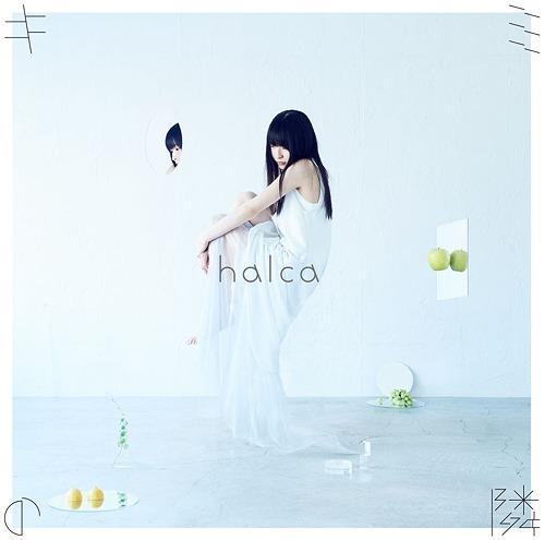 halca - Kimi no Tonari