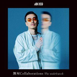 AK-69 – Soutenno Hateni