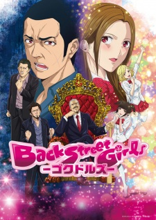 Back Street Girls: Gokudolls OST