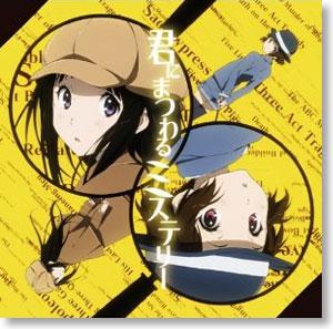Chitanda Eru and Ibara Mayaka - Kimi ni Matsuwaru Mystery