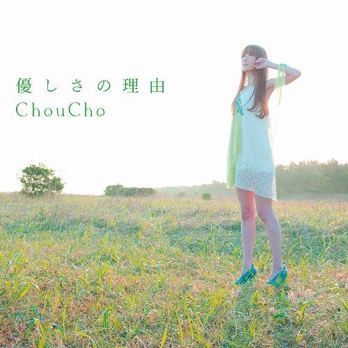 ChouCho - Yasashisa no Riyuu