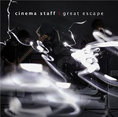 Cinema Staff - Great Escape