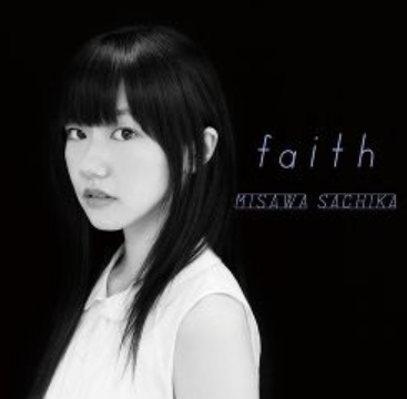 Sachika Misawa - faith