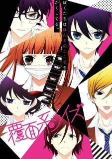 Fukumenkei Noise OST