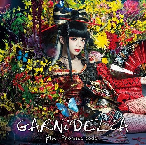 GARNiDELiA – Yakusoku – Promise code-