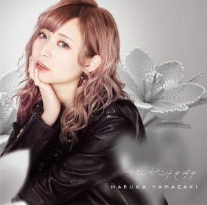 Haruka Yamazaki – Zenzen Tomodach