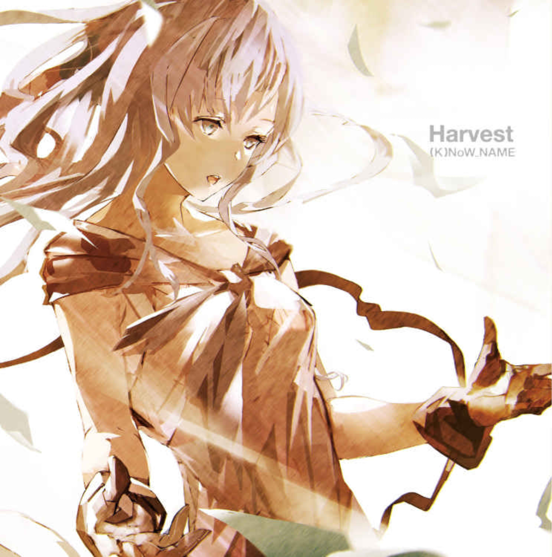 (K)NoW_NAME - Harvest