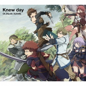 (K)NoW_NAME - Knew day