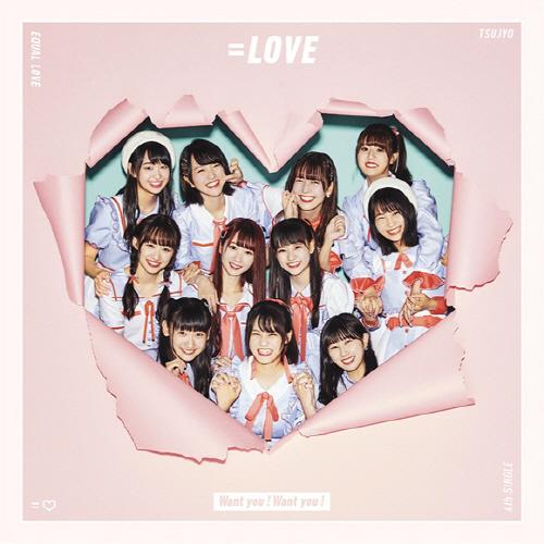 =LOVE - Aikatsu Happy End