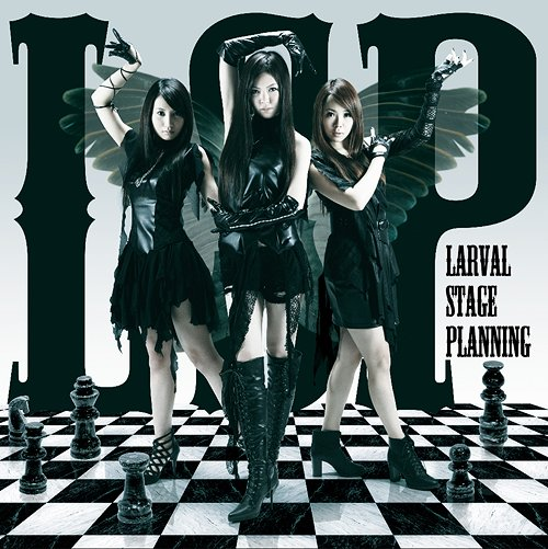 Larval Stage Planning - Trip-innocent of D-