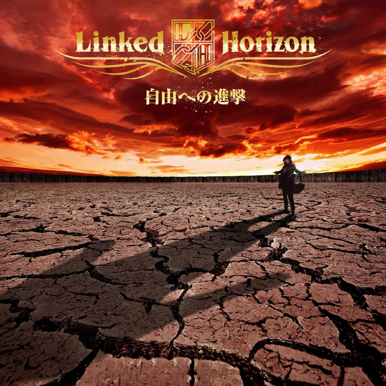 Linked Horizon - Jiyuu no Tsubasa