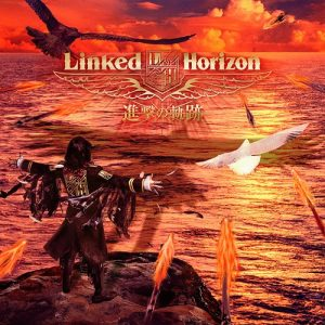 Linked Horizon - Shinzou wo Sasageyo
