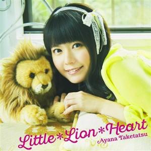Lion Hearth
