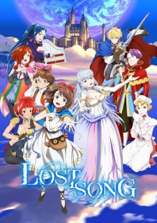 Lost Song OSTnime