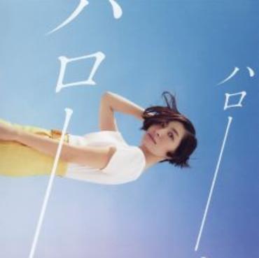 Maaya Sakamoto - Hello, Hello