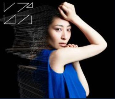 Maaya Sakamoto - Replica