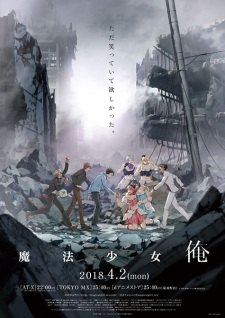 Mahou Shoujo Ore OST