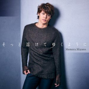 Mamoru Miyano – Sotto Tokete Yuku You ni