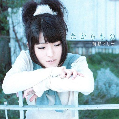 Marina Kawano - Takaramono