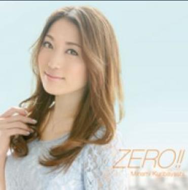 Minami Kuribayashi - ZERO!!