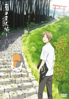 Natsume Yuujinchou OST