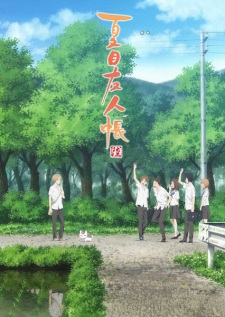 Natsume Yuujinchou Roku OST