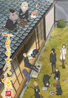 Natsume Yuujinchou Shi OST