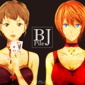 Pile – BJ
