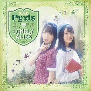 Pyxis – LONELY ALICE