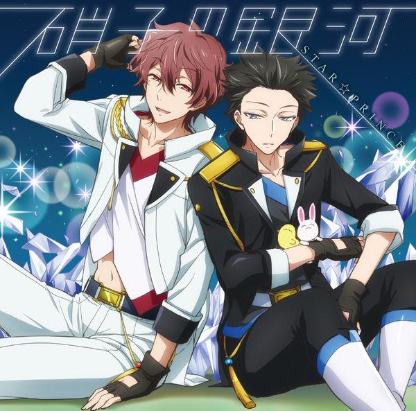 STAR☆PRINCE - Garasu no Ginga