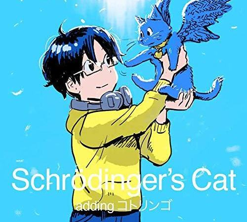 Schrodinger's Cat - Unknown World