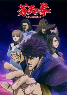 Souten no Ken Re Genesis OSTnime