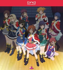 Starlight Kukugumi – Hoshi no Dialogue