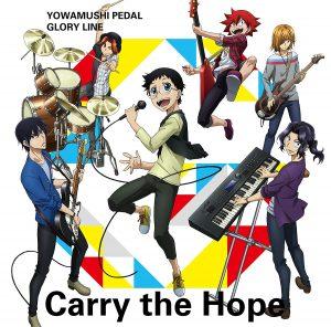 THE HIGH CADENCE – Carry the Hope