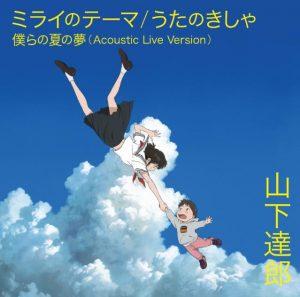 Tatsurou Yamashita – Mirai no Theme