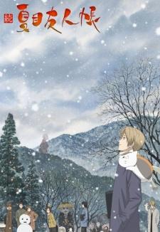 Zoku Natsume Yuujinchou OST
