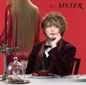 luz – Sister