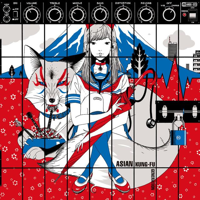 ASIAN KUNG-FU GENERATION - Blood Circulator