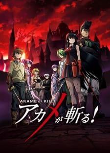 Akame ga Kill! OST